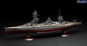 IJN Battleship Fuso   (Vista 2)