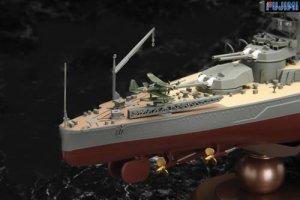 IJN Battleship Fuso   (Vista 3)