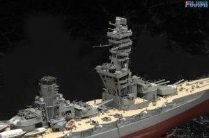 IJN Battleship Fuso   (Vista 4)