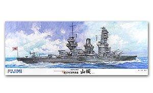 IJN Battleship Yamashiro 1943   (Vista 1)