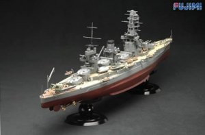 IJN Battleship Yamashiro 1943   (Vista 2)