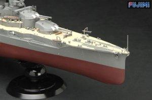 IJN Battleship Yamashiro 1943   (Vista 4)