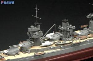 IJN Battleship Yamashiro 1943   (Vista 5)