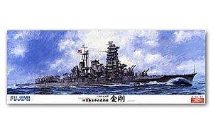 IJN Battleship Kongou High-Grade model  (Vista 1)
