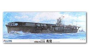 IJN Aircraft Carrier Hiryuu   (Vista 1)