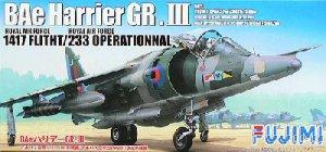 Bae Harrier Gr III  (Vista 1)