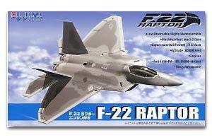 F-22 Raptor w/Engine   (Vista 1)