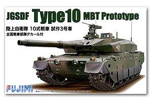 JGSDF Type-10 Tank w  (Vista 1)