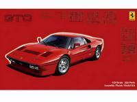 Ferrari 288 GTO (Vista 2)