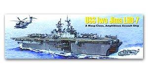 USS Iwo Jima LHD-7  (Vista 1)