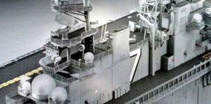 USS Iwo Jima LHD-7  (Vista 2)