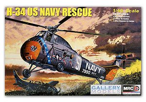 H-34 US Navy Rescue   (Vista 1)