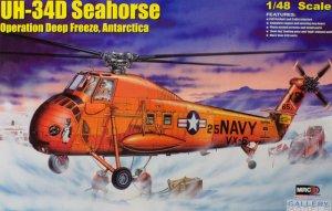 UH-34D Seahorse Kit First Look  (Vista 1)