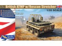 British ATMP w/Rescue Stretcher (Vista 4)