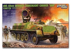 sWS 60cm Infrared Searchlight Carrier   (Vista 1)