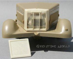 Regilla radiador Sdkfz.7 l  (Vista 1)