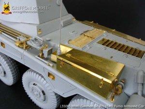 Fotograbados para Sd.kfz Aleman WW2  (Vista 2)
