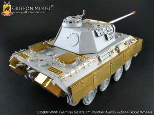 Panther Ausf.G Aleman  (Vista 2)