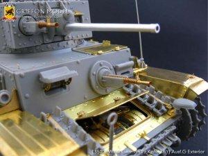 Pz.Kpfw.38(t) Ausf.G Exterior /w metal B  (Vista 3)