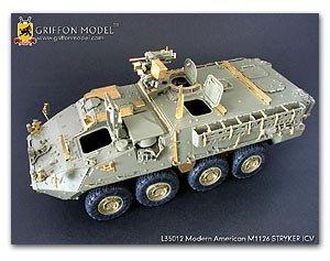 Modern American M1126 STRYKER ICV Gradeu  (Vista 1)
