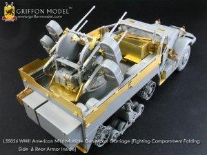 U.S. M16 Multiple Gun Motor Carriage   (Vista 4)