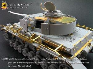 Pz.IV Ausf.H Late Production & Ausf.J   (Vista 5)