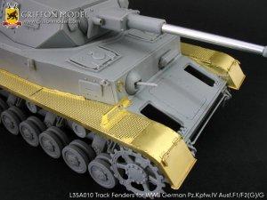 Track Fenders for Pz.Kpfw.IV Ausf.F1/F2   (Vista 5)
