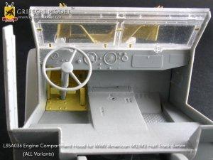 Engine Compartment Hood for M2/M3 Half-T  (Vista 5)