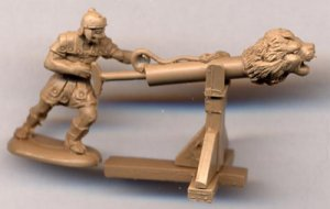 Roman Sailors  (Vista 3)