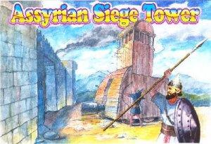 Torre Asedio Asiria   (Vista 1)
