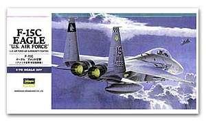 F-15C Eagle  (Vista 1)