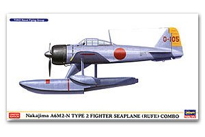 Nakajima A6M2-N Type 2 Fighter  (Vista 1)