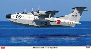 Shinmeiwa PS-1  (Vista 1)