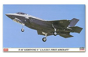 F-35A Lightning 2 JASDF First Machine  (Vista 1)