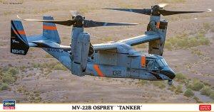 MV-22B Osprey Tanker  (Vista 1)