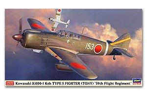 Kawsaki Type5 Fighter Ki100 '59th SQ'  (Vista 1)
