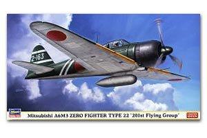 A6M3 Carrier-Borne Zero Fighter Type 22   (Vista 1)