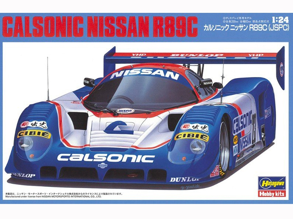 Calsonic Nissan R89C - Ref.: HASE-20245