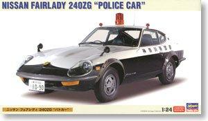 Nisan Fairlady 240ZG 'Patrol Car'  (Vista 1)
