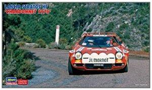 Lancia Stratos HF Chardonnay  (Vista 1)