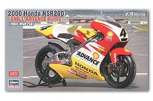 Honda NSR250 'Shell Advance Honda  (Vista 1)