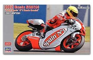 Honda NSR250 Team Gresini  (Vista 1)
