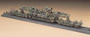 60cm Morser Karl 040 Prod Type w/Rlwy Ca  (Vista 2)