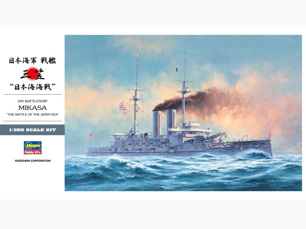IJN BB Mikasa The Battle of Tsushima  (Vista 1)