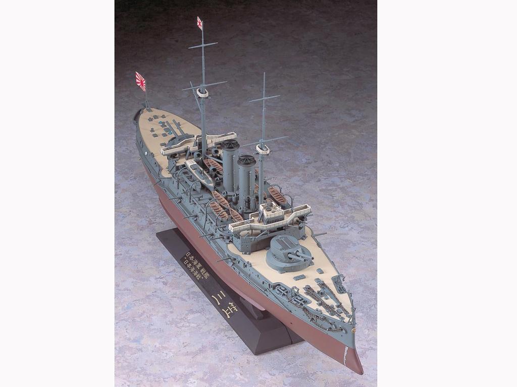 IJN BB Mikasa The Battle of Tsushima  (Vista 2)