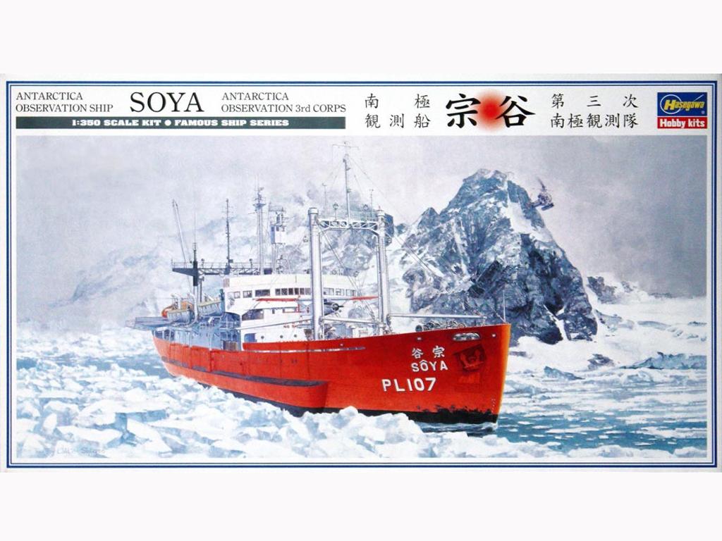 Antarctica Observation Ship SOYA  (Vista 1)