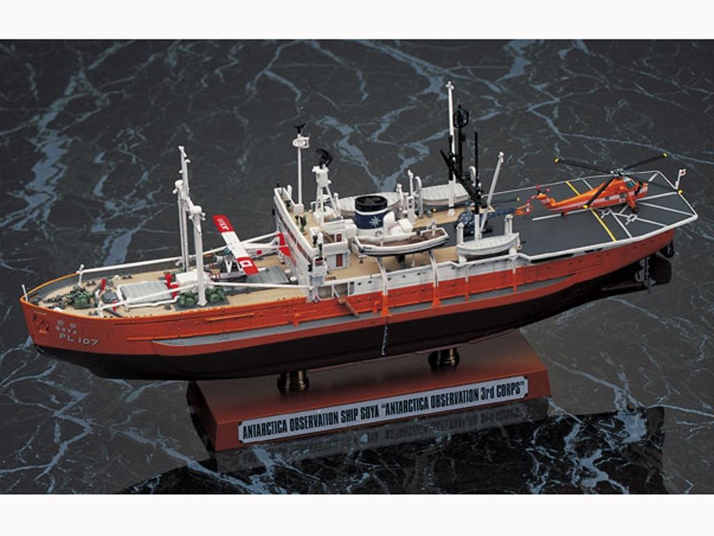 Antarctica Observation Ship SOYA  (Vista 3)