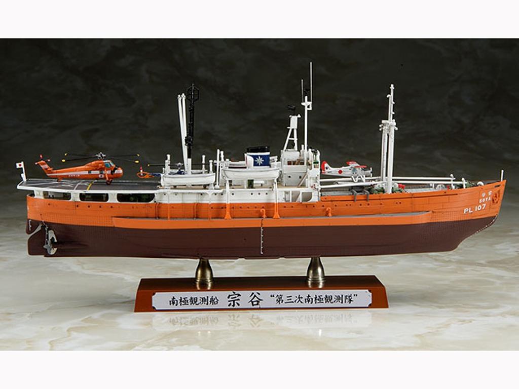 Antarctica Observation Ship SOYA  (Vista 4)