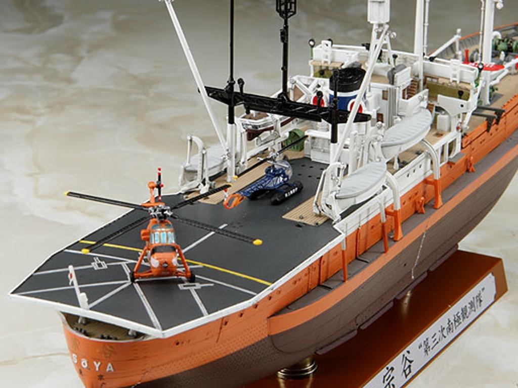 Antarctica Observation Ship SOYA  (Vista 5)