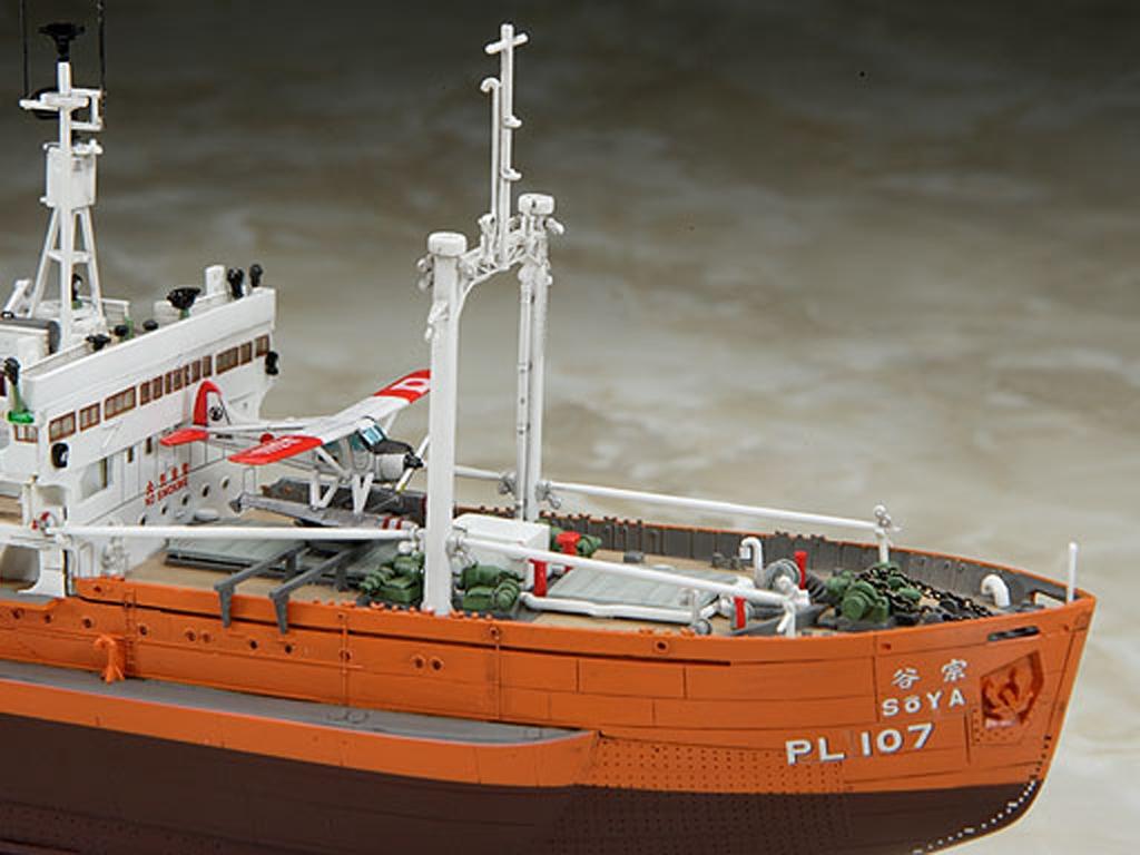 Antarctica Observation Ship SOYA  (Vista 6)